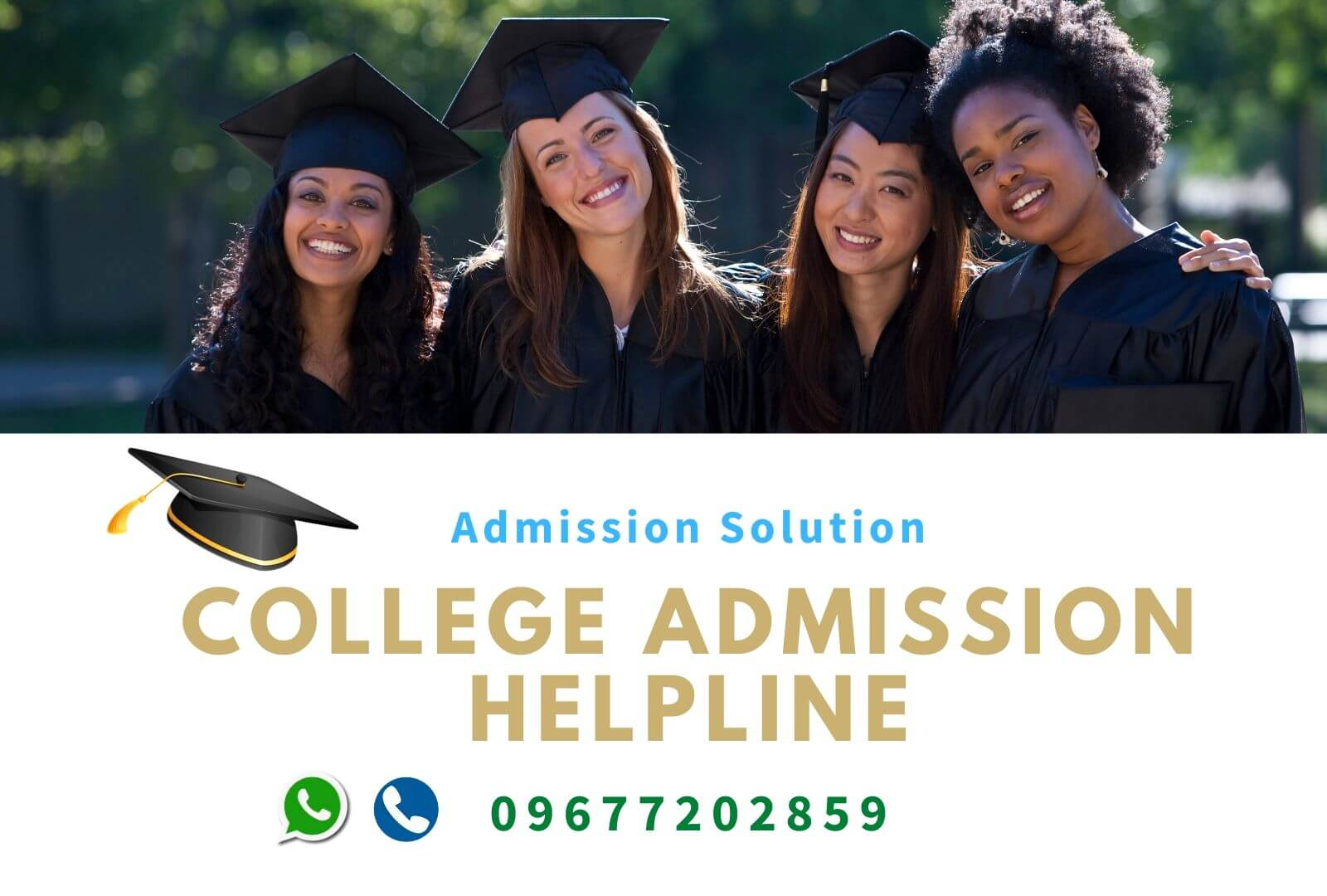 College Admission Helpline