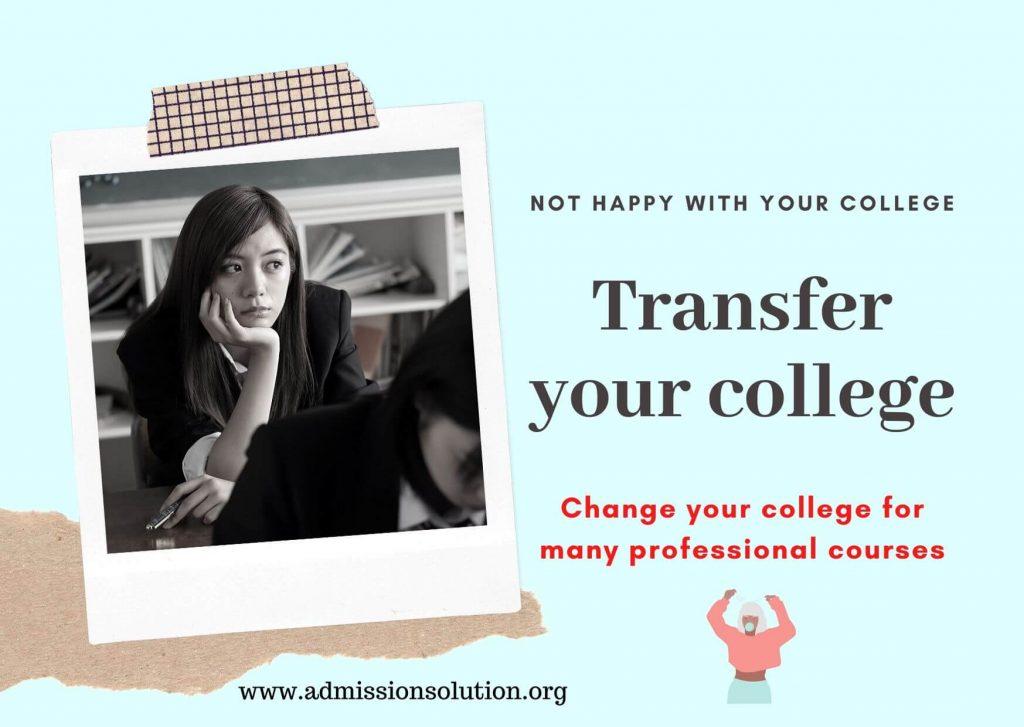 Engineering college Transfer