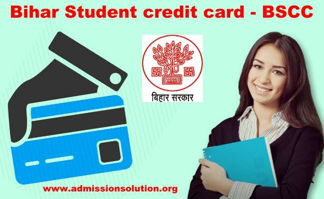 Bihar student credit card- bscc